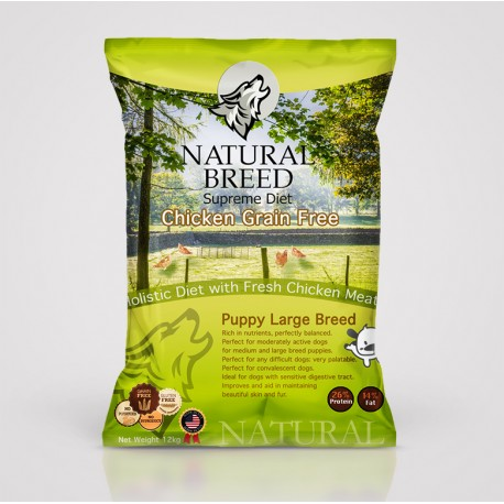 Puppy Large Breed Grain Free