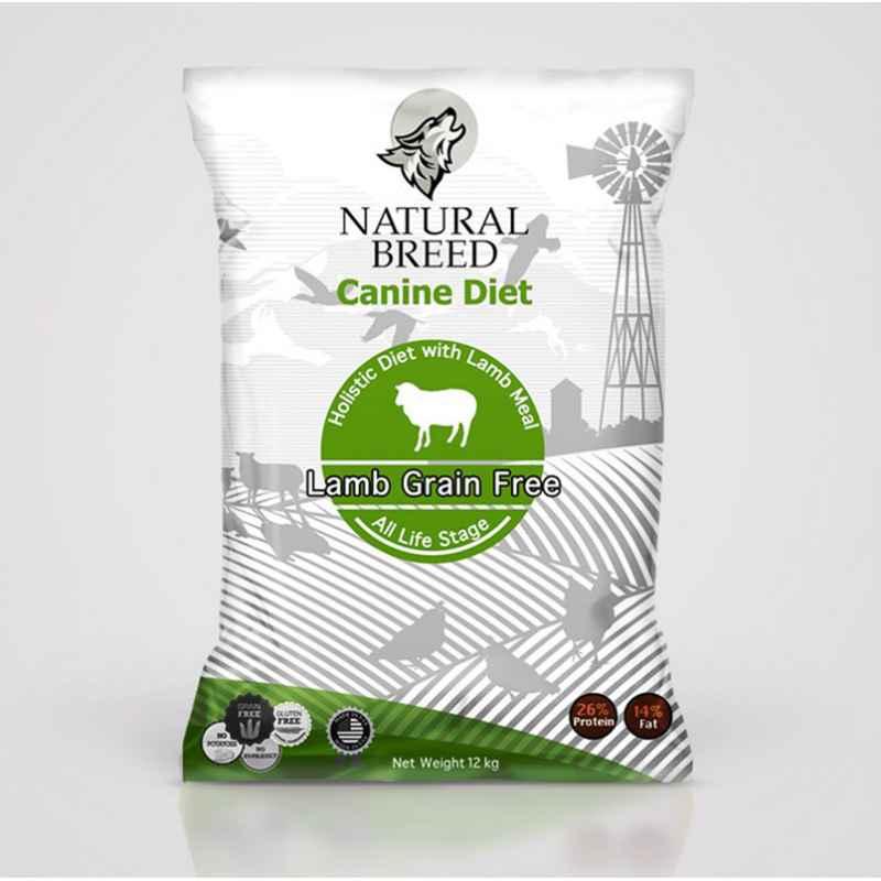 Agneau sans céréales - Canine Diet Lamb (Breeder)